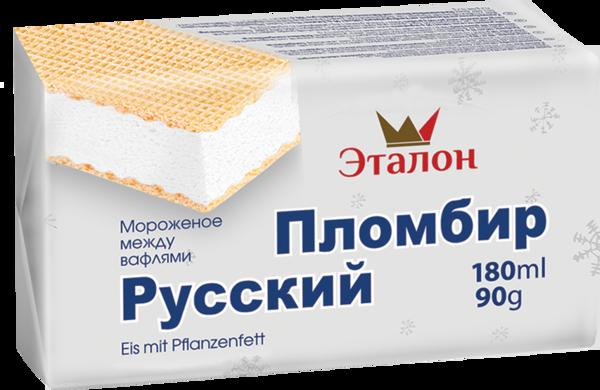 Etalon between wafers