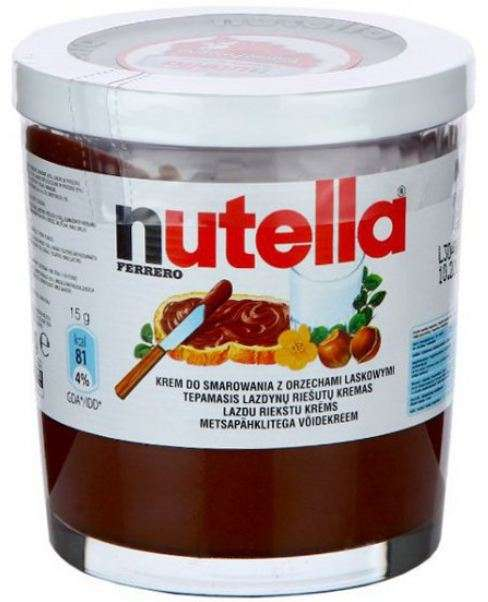 NUTELLA cream with hazelnuts and cocoa, 230g
