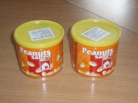Salted peanuts 150g