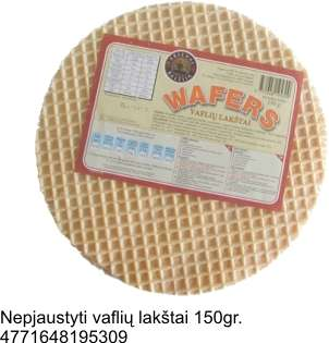 Uncuted wafer sheets, 150 g.