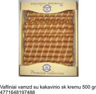 Wafer tubes with filling of milk cacao taste, 380 g.