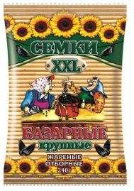 """BAZARNYE XXL"" sunflower seeds roasted (black) 240g"