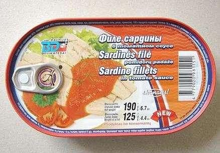 Natural Sardine Fillet in Tomato Sauce 190g