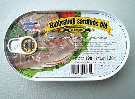 Natural Sardine Fillet in Oil 190g