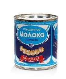 Sweetened condensed milk «Nostalgia» 8%, 397g