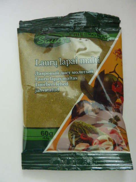 Laureal leaves powder 60g