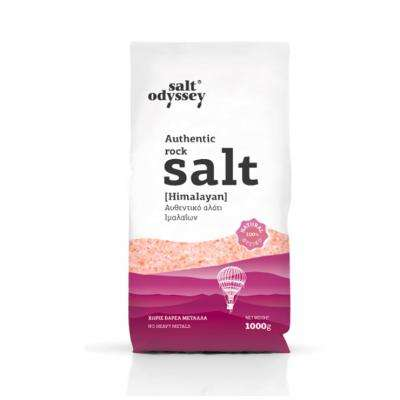 AUTHENTIC HIMALAYAN COARSE ROCK SALT (BAG)