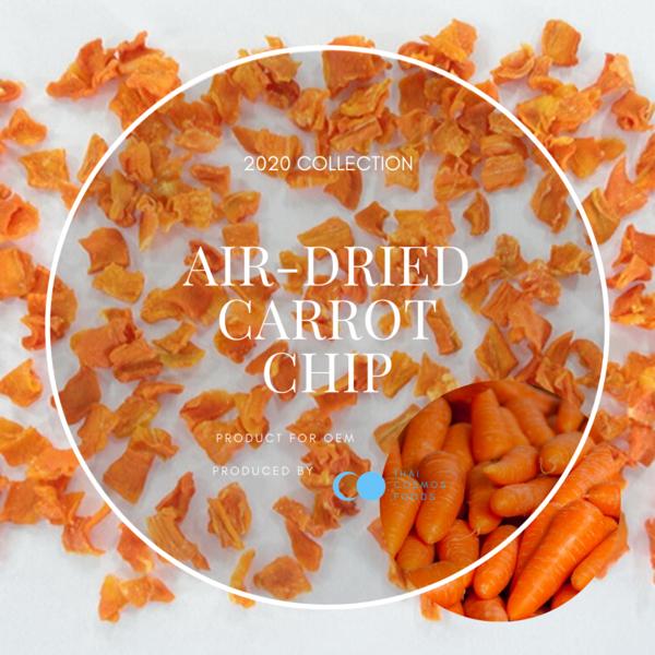AIR-DRIED CARROT CHIP